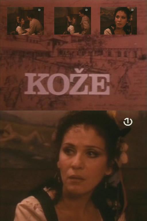Kože  (1982) Koze%20cover
