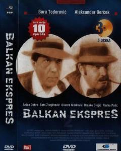 balkan_express_2_serija_dvd_cover