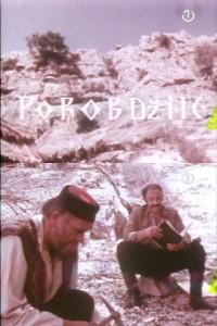 Porobdžije (1976) Porobdzije-cover-200x300
